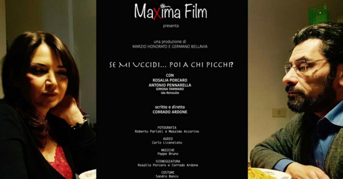 maxima film